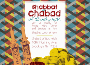 Chabad of Bushwick